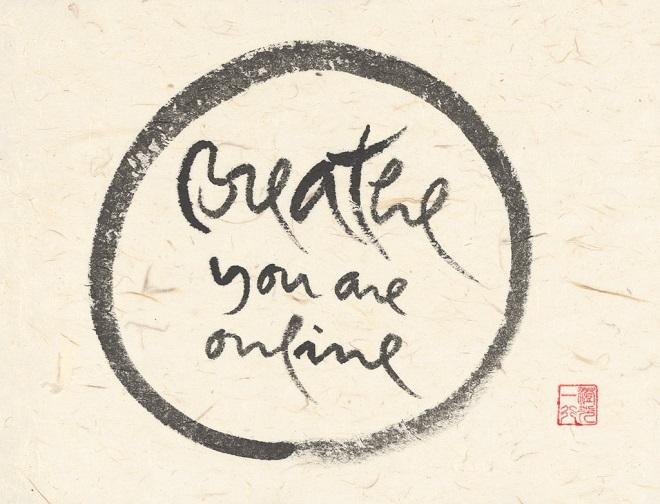 Respira sei on line calligrafia di Tich Nath Han